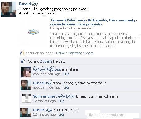 quotes tagalog facebook status quotesgram