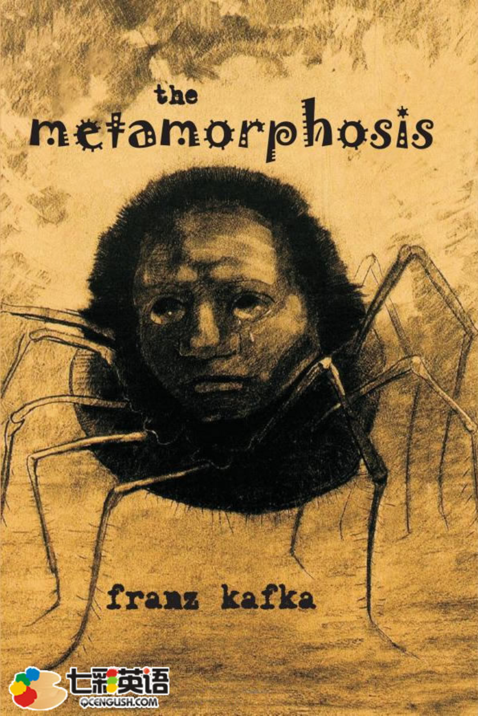 """a psychological approach to the metamorphosis by kafka What is the """"metamorphosis"""" of the  what did kafka try to express through the metamorphosis of  human rights approach psychological approach."""