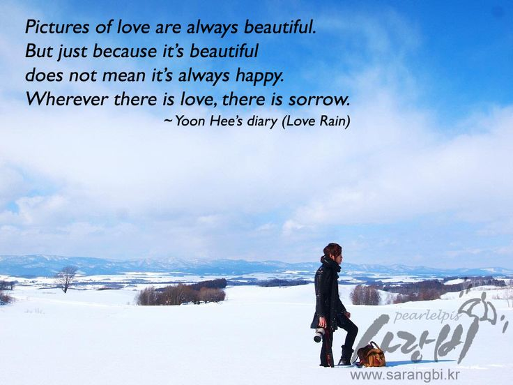 quotes about love and rain quotesgram