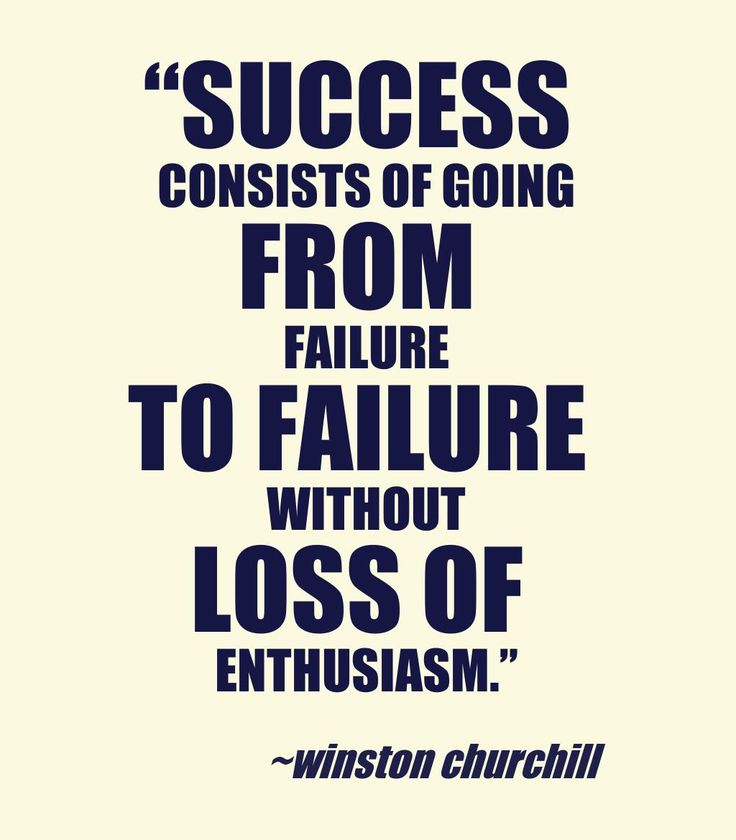 Best Motivational Quotes For Students: Best Quotes For College Students. QuotesGram