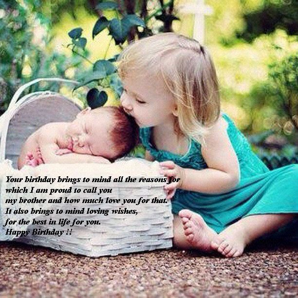 Funny Birthday Quotes For Little Brother. QuotesGram