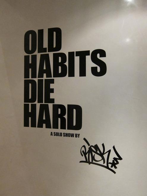 old habits die hard essay