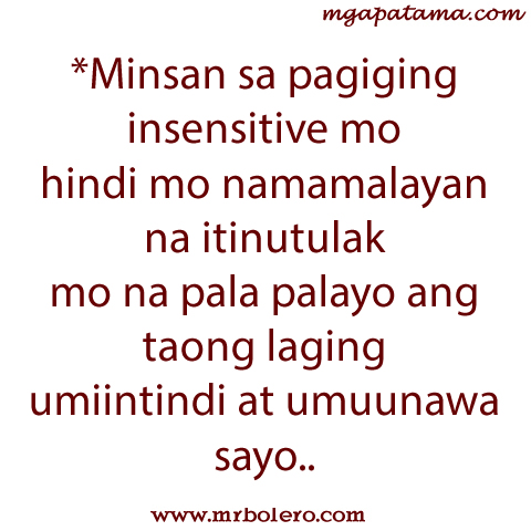 Quotes About Love Tagalog Cover Photos Patama Quotes About Love Taga...