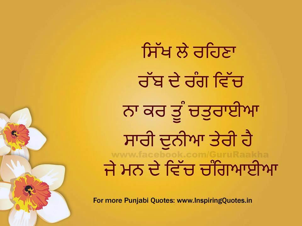 Punjabi Quotes On Life. QuotesGram