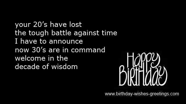 30th Birthday Quotes For Husband Quotesgram Happy 30th Birthday Wishes For Husband
