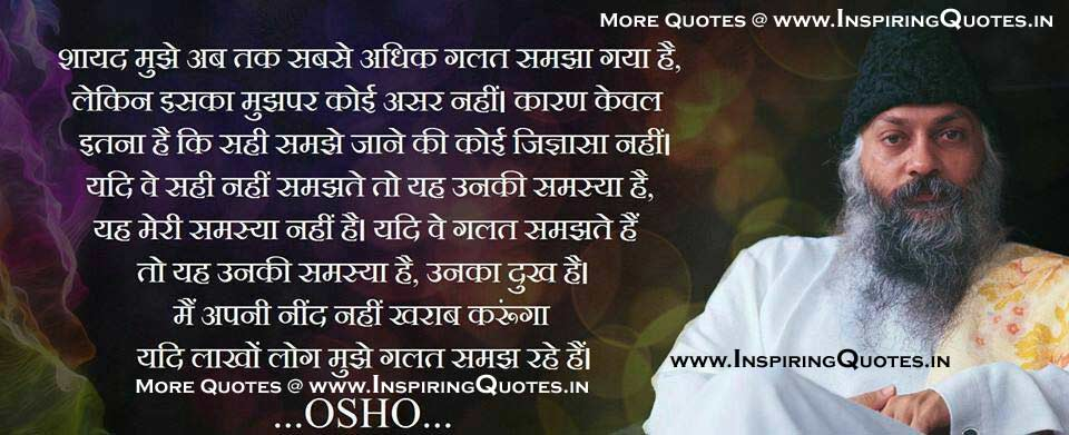 Osho Quotes On Birthday. QuotesGram