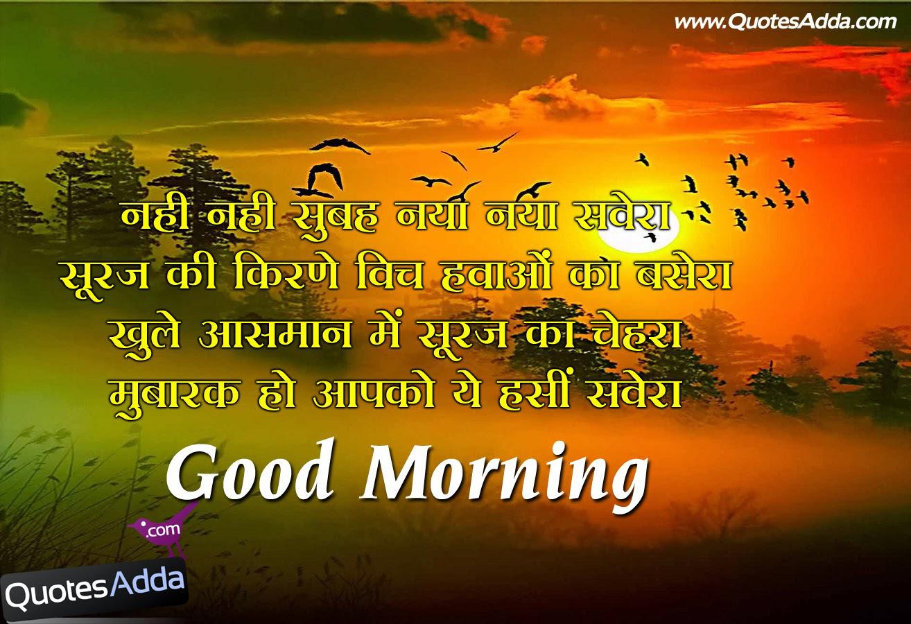 Best Good Morning Quotes Quotesgram: Sad Quotes Good Morning. QuotesGram