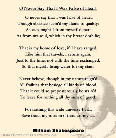 a comparison between the importance of love and fame in sonnet 25 a poem by william shakespeare William shakespeare buy share buy home literature in sonnet 25, which has as its therefore, he is happy in his love most important.