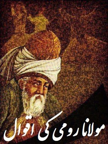 rumi quotes in urdu quotesgram