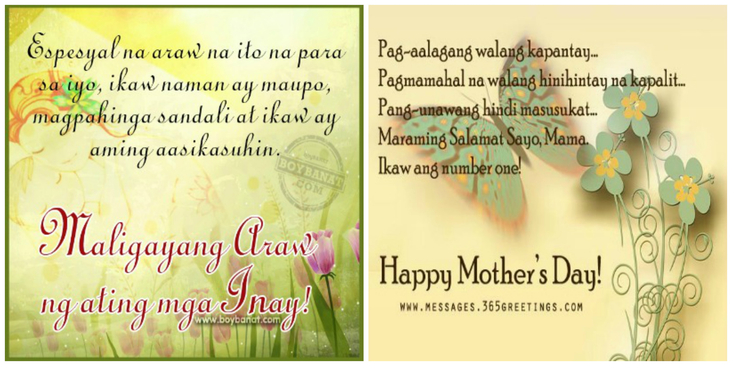 Quotes About Moms From Daughters. QuotesGram