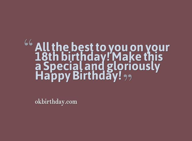 11 Year Old Birthday Quotes. QuotesGram