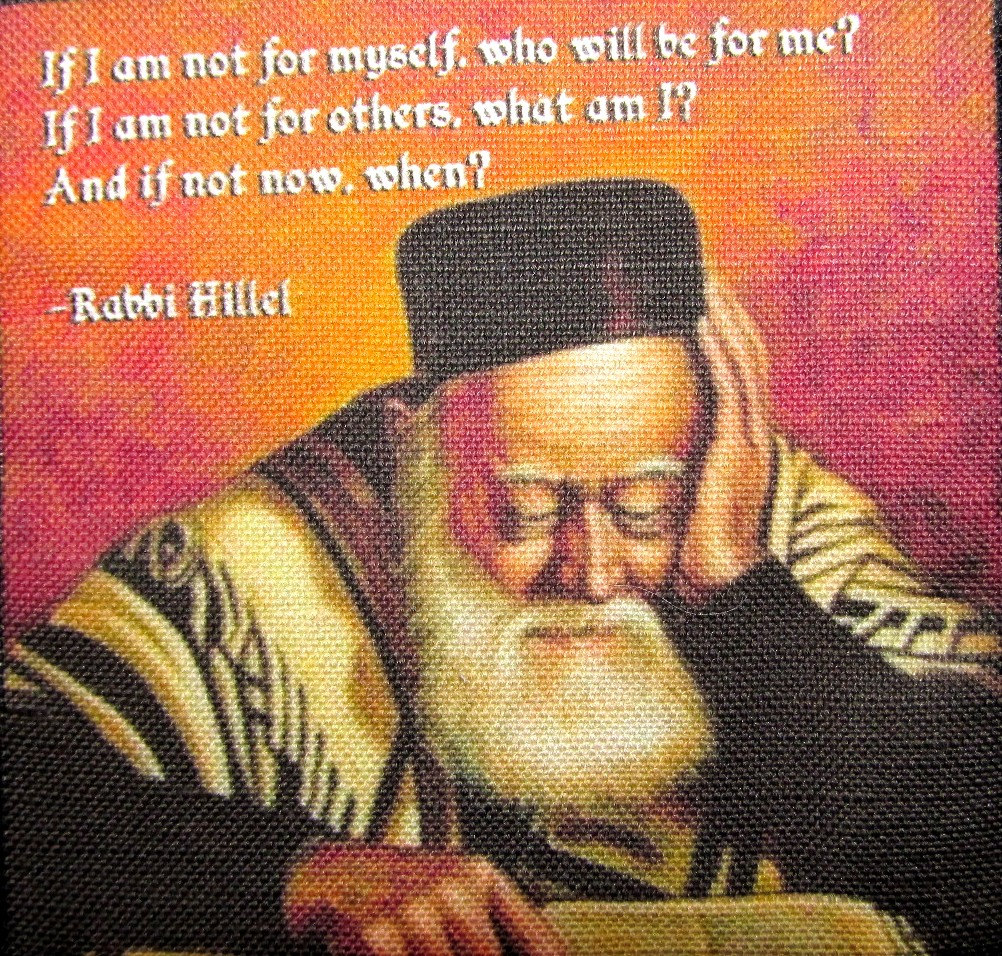 a biography of hillel the creator of rabbinic judaism Definition of philosophy, jewish  hence it must be seen as an outgrowth of the biblical and rabbinic traditions on which judaism rests  hillel also composed a.