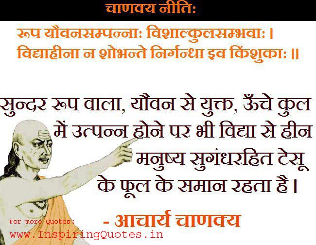 hindu love quotes quotesgram