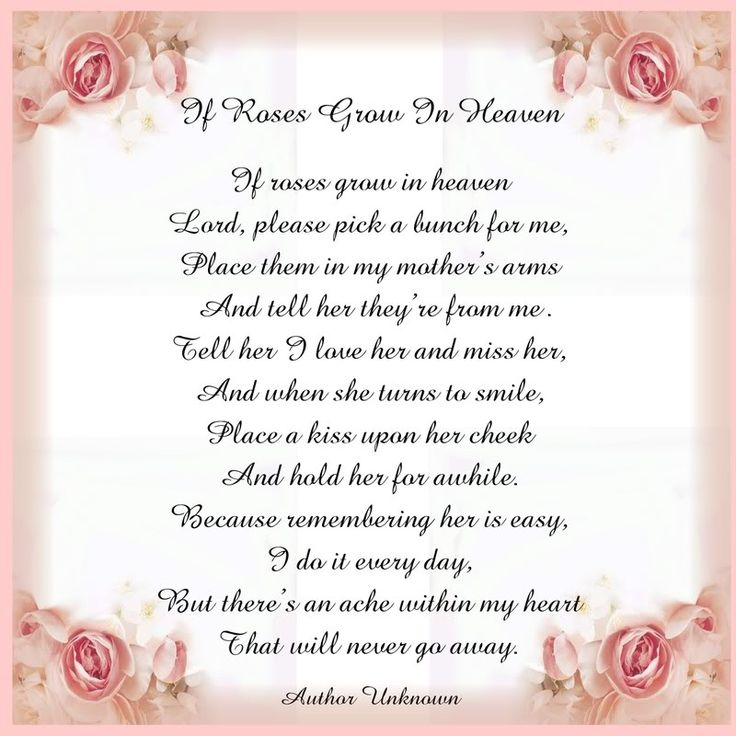 Mother In Heaven Quotes. QuotesGram
