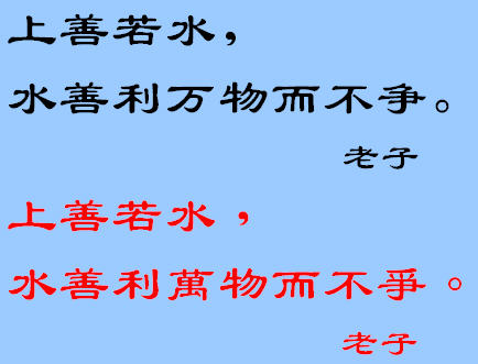 chinese motivational quotes quotesgram