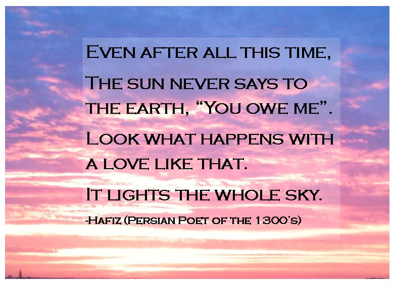 hafiz quotes sun - photo #14