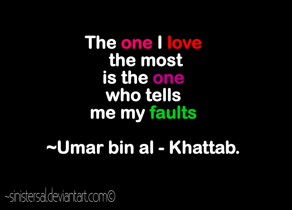 umar ibn al khattab Umar ibn al-khattab once tried to deal with the problem of committing the hadith to writing the companions of the prophet whom he consulted, encouraged him, but he was not quite sure whether he should proceed.