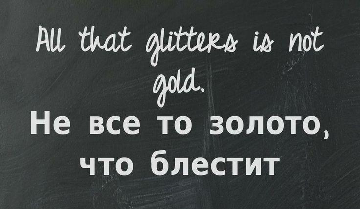 Russian Quotes. QuotesGram