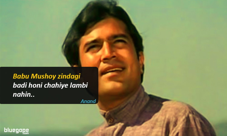 Rejesh Khanna Hindi Movie Quotes. QuotesGram