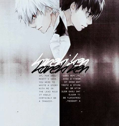 Tokyo Ghoul Quotes: Saddest Tokyo Ghoul Quotes. QuotesGram