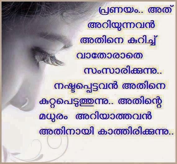 Malayalam Love Quotes. QuotesGram