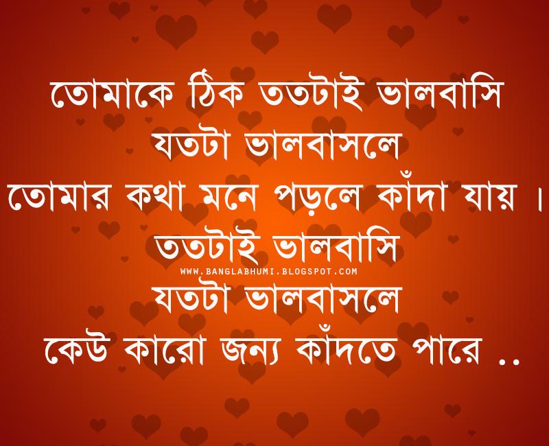 Bengali Quotes. QuotesGram