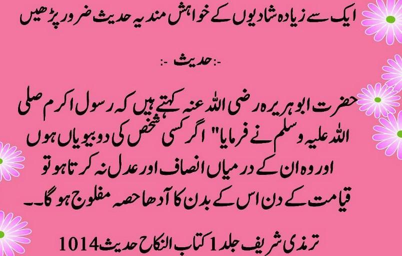 parents essay in urdu