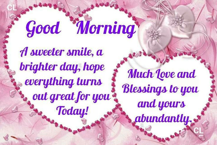 Good Morning Family Quotes : Good morning friends and family quotes quotesgram