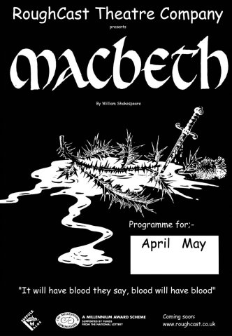 Macbeth a shield for guilt