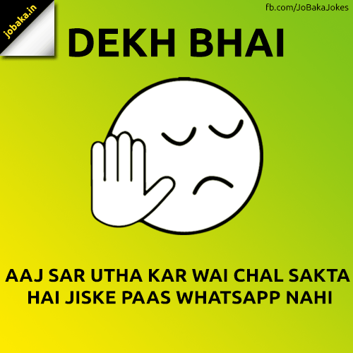 Funny Quotes With Dekh Bhai Bollywood. QuotesGram