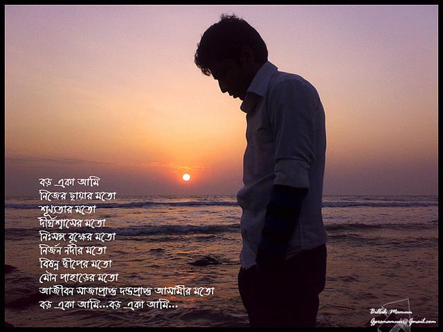 Boy Alone Sad Quotes: Never Die Alone Quotes. QuotesGram