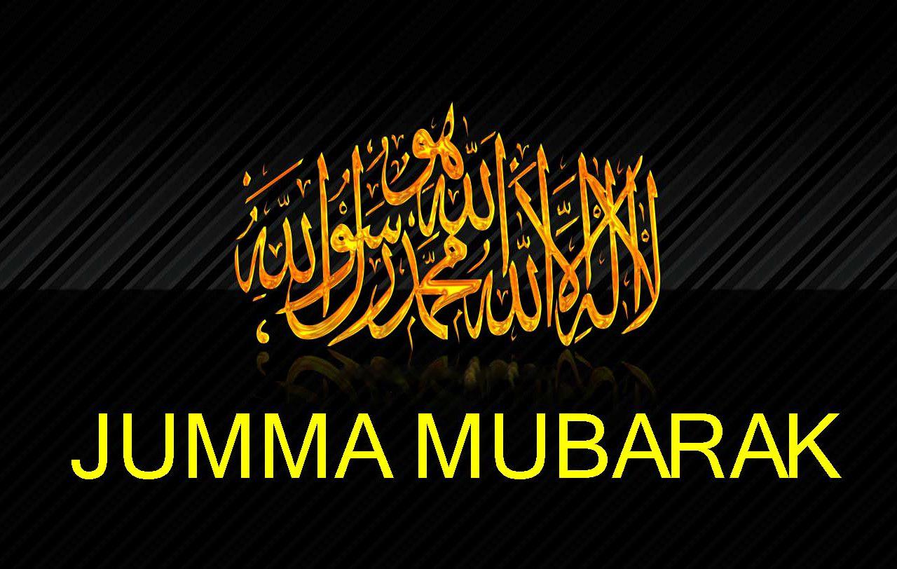 Jumma Mubarak Quotes. QuotesGram