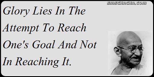 Rza Famous Quotes. QuotesGram