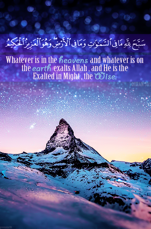 Beautiful Quotes From The Quran. QuotesGram Quran Quotes In English