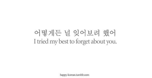 Quotes About Love Korean : Korean Love Quotes. QuotesGram