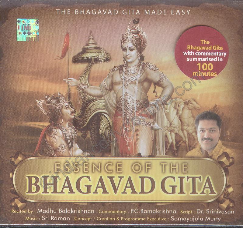 Bhagavad Gita Quotes On Life And Death: Bhagavad Gita Quotes In Urdu. QuotesGram