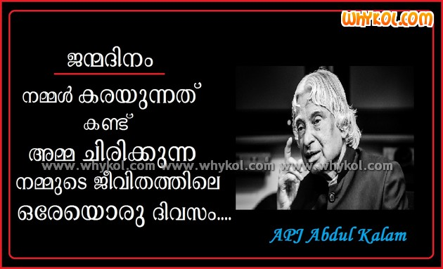 Dr Abdul Kalam Quotes Malayalam Quotesgram