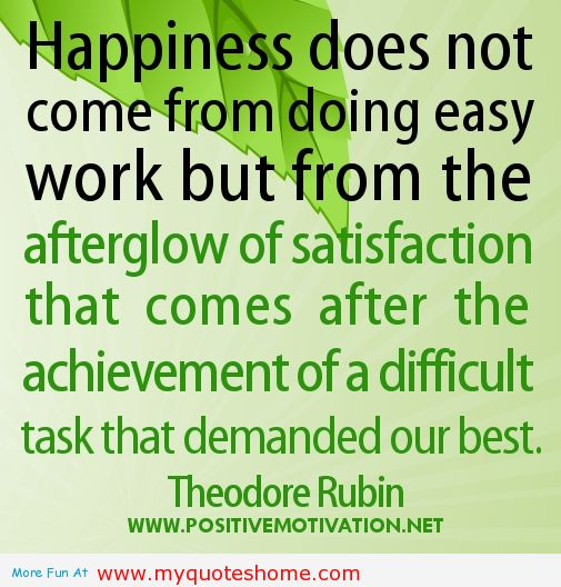 Work Related Inspirational Quotes: Motivational Quotes Work Related. QuotesGram