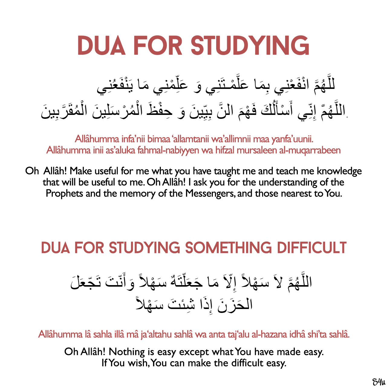 Listen Daily This DUA For Exams Success ᴴᴰ | Studying Dua ...