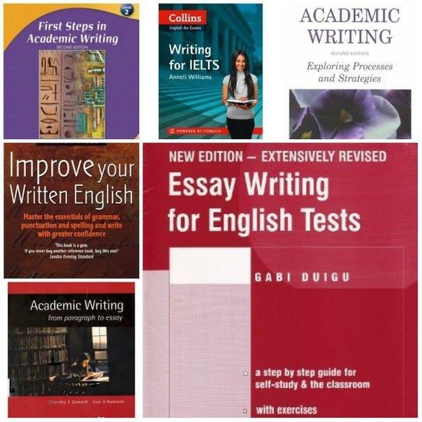 best websites for english essays