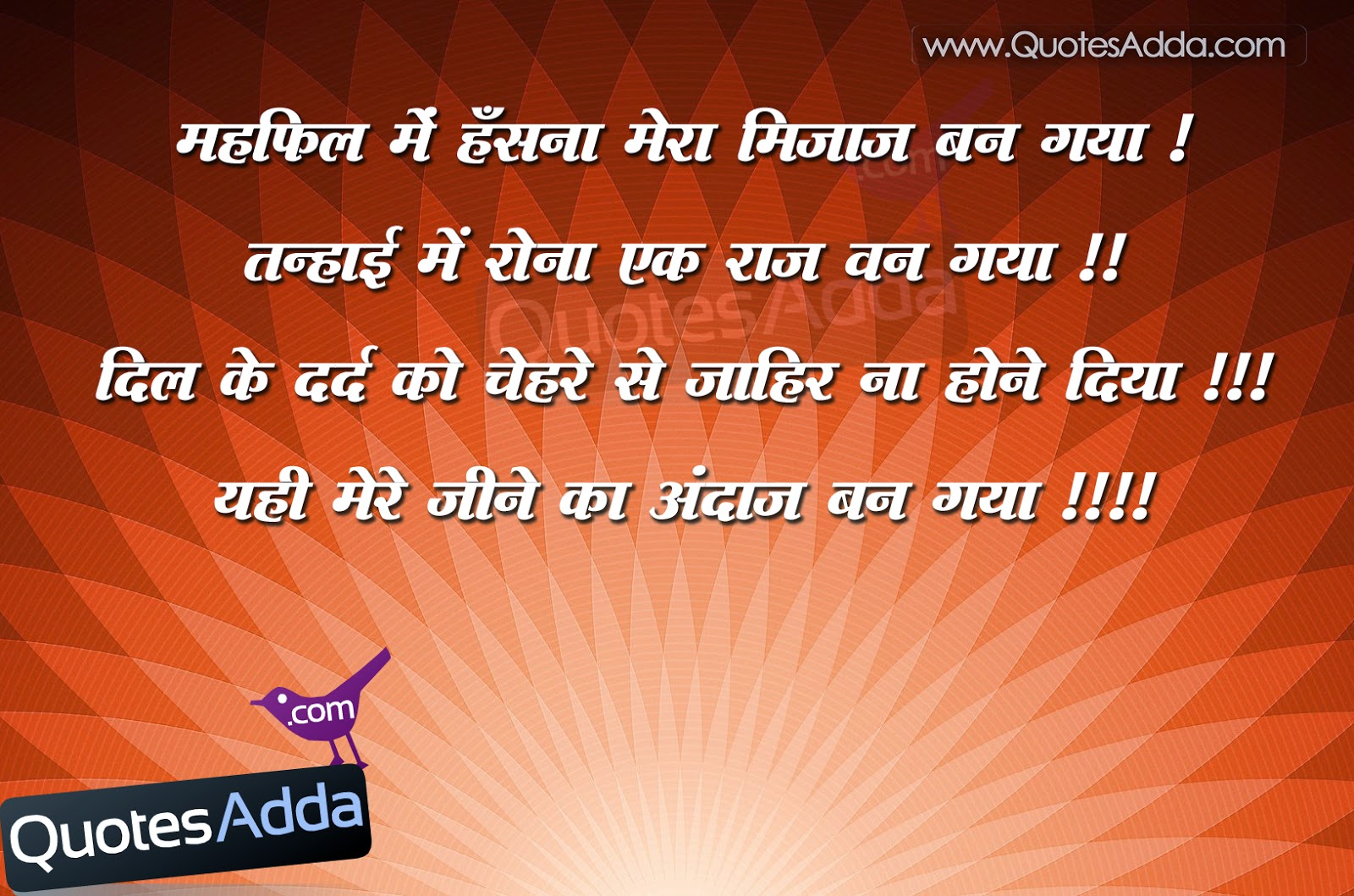In English Hindi Quotes About Life Quotesgram: Hindi Quotes About Love. QuotesGram