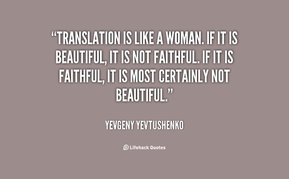 Japanese quotes with english translation quotesgram for Floor in french translation