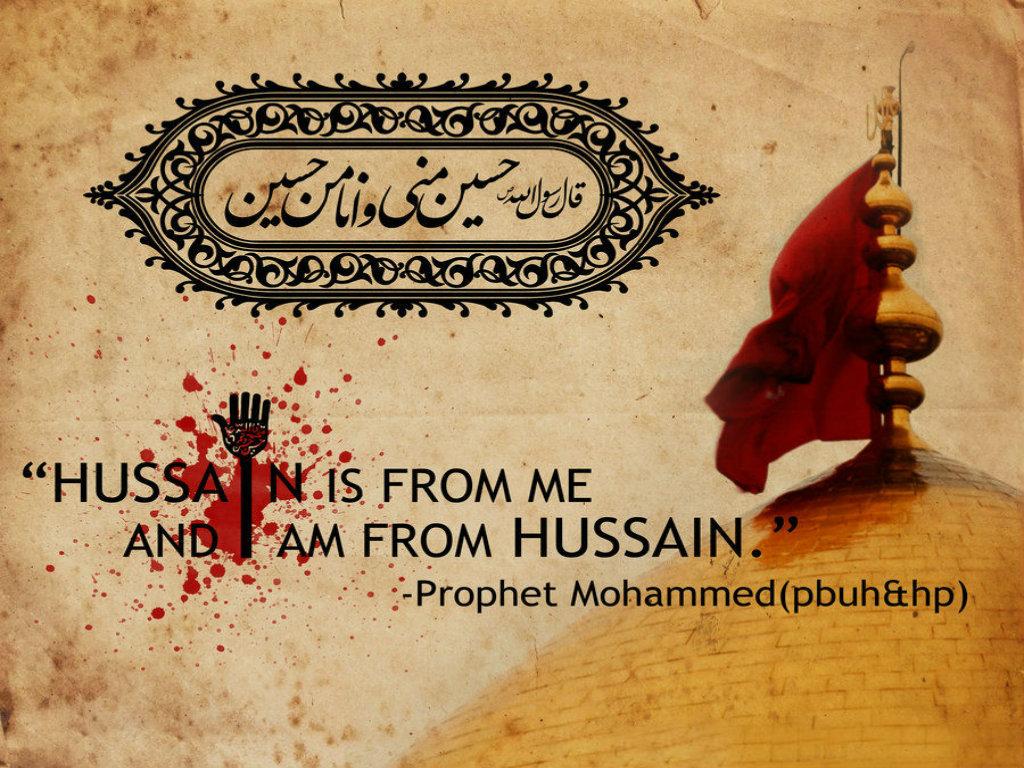 Muharram ul haram essay writer
