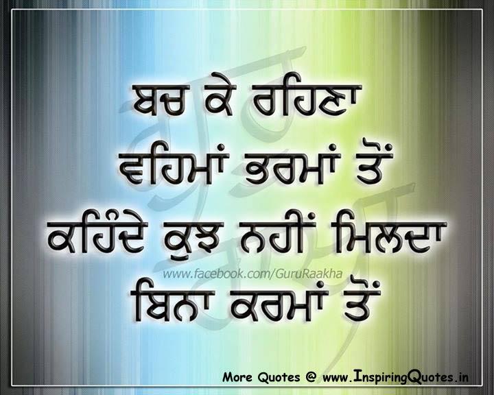 Punjabi Quotes In Punjabi Language. QuotesGram