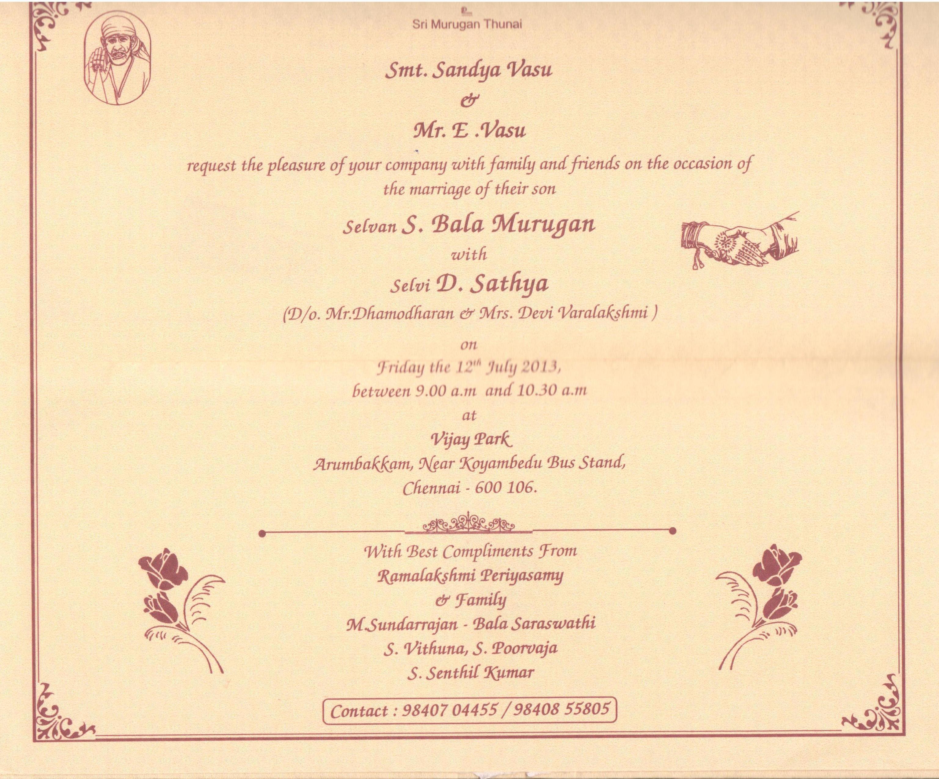 Wedding Invitation Wording India: Engagement Invitation Quotes In India. QuotesGram
