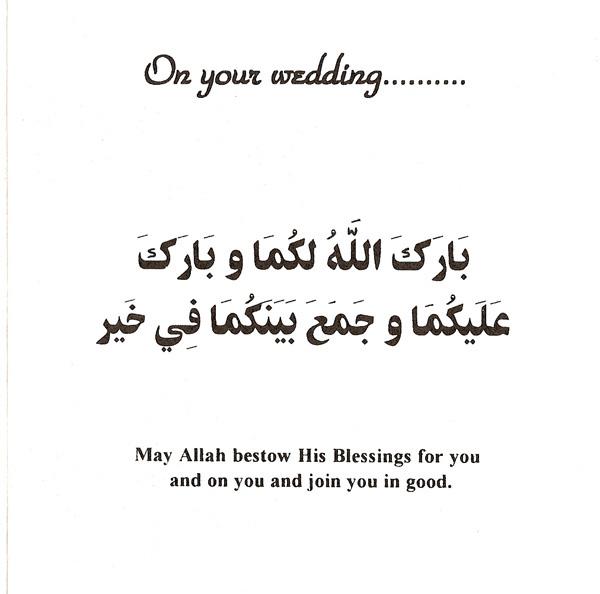 Best punjabi wedding congratulations quotes quotesgram
