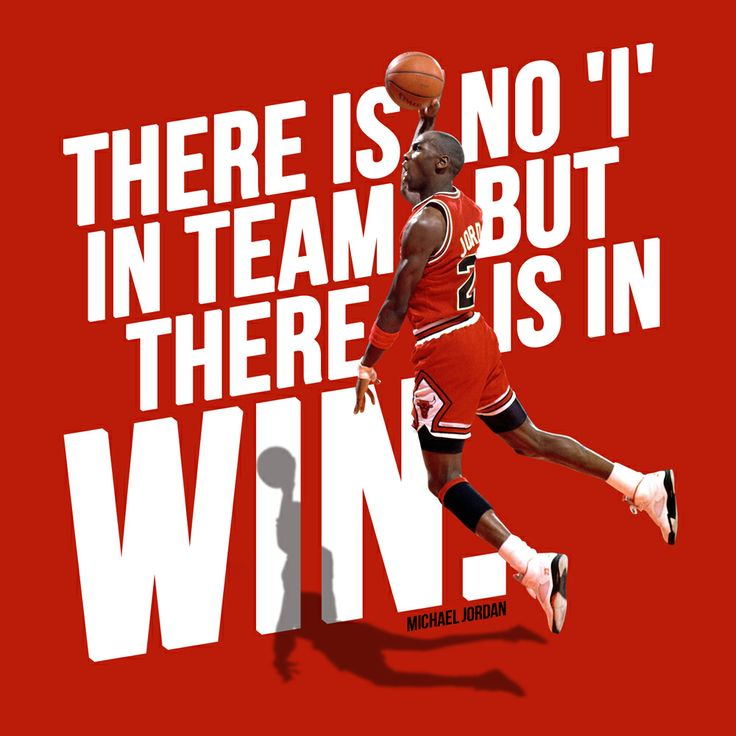Motivational Quotes For Sports Teams: Motivational Sports Quotes About Winning. QuotesGram