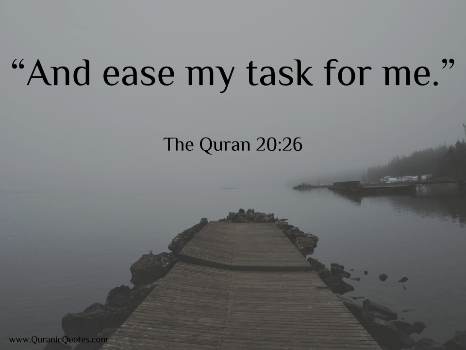 inspirational quotes from the quran quotesgram