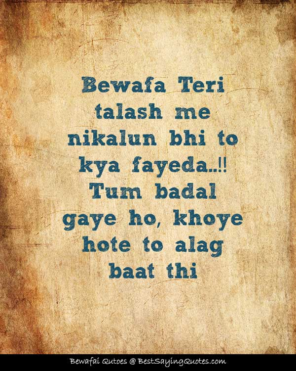 quotes in urdu bewafai quotesgram