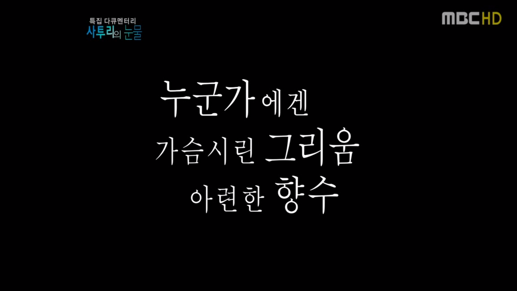 Sad Quotes In Korean. QuotesGram
